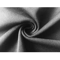 Quality CT Bird eye cloth NYBCT01200 for sale