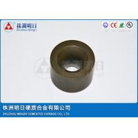 Quality Carbide wire drawing dies for sale