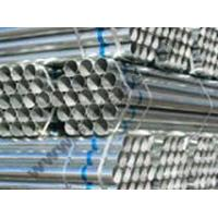 Quality MS ERW Hot Dipped Galvanized Steel Pipes (G.I Pipes) for sale