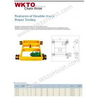 Track Power Tolley Features of Double-Track Power Tolley