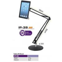 Mobile Phone/Tablet PC Stands IP-39