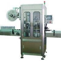 Buy cheap Self Adhesive Labeling Machine from wholesalers
