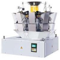 Buy cheap Vacuum Paste Machine from wholesalers