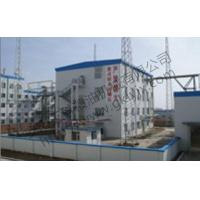 Quality Extraction Plant Appearance for sale