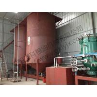 Quality Shandong Zibo 100 tons of diesel bleaching production line for sale