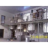 Quality Tea seed oil refining equipment for sale