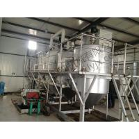 Quality Grape seed oil refining section for sale