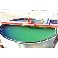 Quality Efficient Improved Thickener for sale