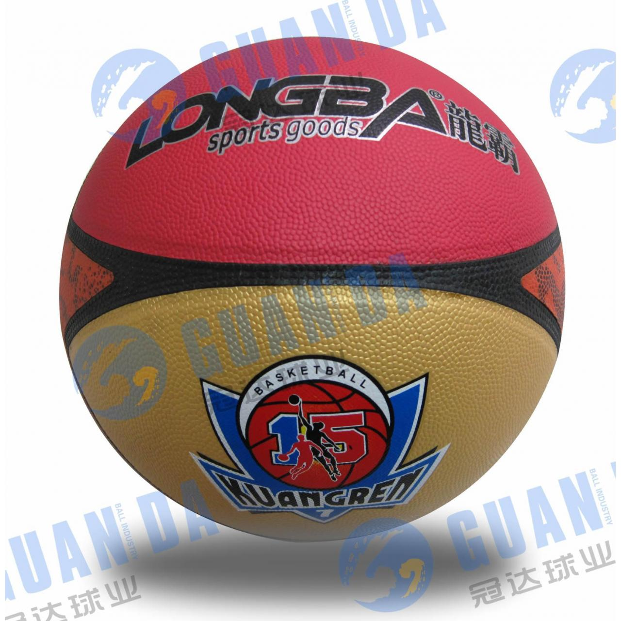Quality 7#Basketball/GD-B107 for sale