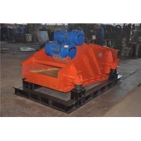 Quality High Frequency Dewatering Screen for sale