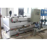 Quality Flocculants System for sale
