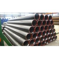 Quality ERW Transmission Pipe for sale