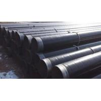 Quality LSAW Coating Pipe for sale