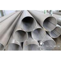 Quality Stainless Tube Stainless Welded Pipe for sale