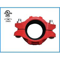 Quality Coupling Heavy-DutyRigidCoupling No.: for sale