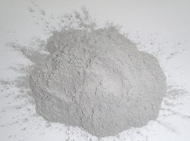 Buy Aluminum Powder at wholesale prices
