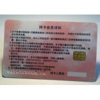 Contactless IC card Contactless IC Card: 5542