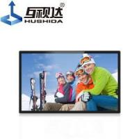 Family Pad Android Ad Tablet