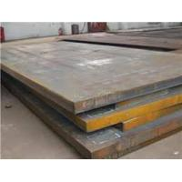p295gh carbon steel factory