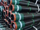 Seamless steel pipe products Casing