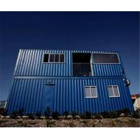 Quality modified steel container house plans combined container house for sale for sale