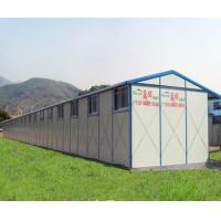 Quality low cost prefab house kits china for sale for sale