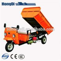 Buy cheap Electric Dump Car from wholesalers