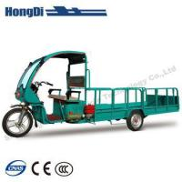 Buy cheap dustbin towing electric tricycle from wholesalers