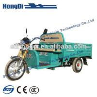 Buy cheap ElectricTricycle Car from wholesalers