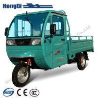 Buy cheap Enclosed electric tricycle from wholesalers