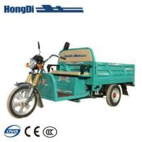 Buy cheap 3 wheels truck electric cargo tricycles on sale from wholesalers