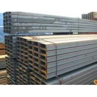 Quality A36/SS400/Q235/JIS Standard c channel steel/u channel sizes for sale