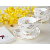 China Royal Albert Style Fine Bone China Cup and Saucer Set on sale
