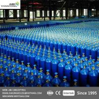 Quality Industrial Oxygen Refrigerated Liquid Cryogenic Large Oxygen Tank Welding for sale