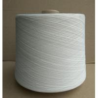 Quality Plastic granule Polyester Dty、fdy、poy Yarn for sale