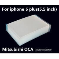 Quality for iPhone 6 plus Mitsubishi O for sale