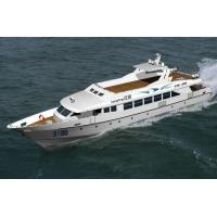 Buy 150seats Aluminum Coastal High Speed Passenger Boat at wholesale prices