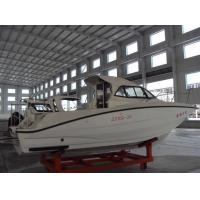 Quality 23ft cabin fishing boat for sale