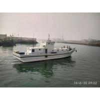 Buy cheap 17.3m Commercial Fishing Boat from wholesalers