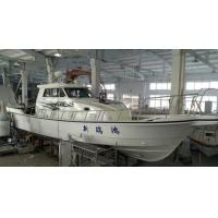 Buy cheap 13.5m Fishing Boat with inboard engine from wholesalers
