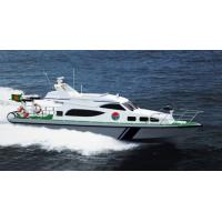 Buy cheap HD-F45 Patrol Boat from wholesalers