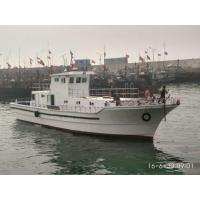Buy cheap 21.3m Commercial Fishing Boat from wholesalers