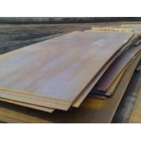 Quality allibaba-com china supplier din standard st37-2 st52 steel channel for sale