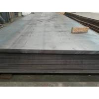 Quality astm a36 a53 mild steel plate from chinese famous mill for sale