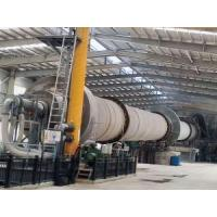 Quality Mineral Processing Calcined Kaolin Processing Plant for sale