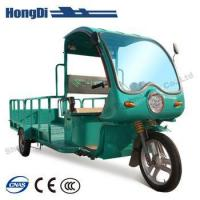 Buy cheap China famous brand Hongdi brand new three wheel electric cargo tricycle for sale from wholesalers