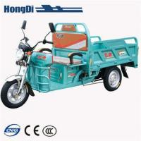Buy cheap Battery operated adult electric tricycle rickshaw made in China from wholesalers