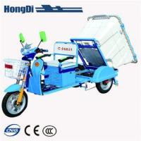 Buy cheap Small compact flexible electric garbage tricycle/cheap price electric sanitation vehicle from wholesalers