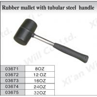 Quality Rubber mallet with tubular steel handle 03671 for sale