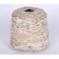 Quality Soft Fancy Chenille Yarn for Knitting for sale